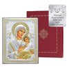 Ikona srebrna Matka Boska Nieustającej Pomocy 31187OROA